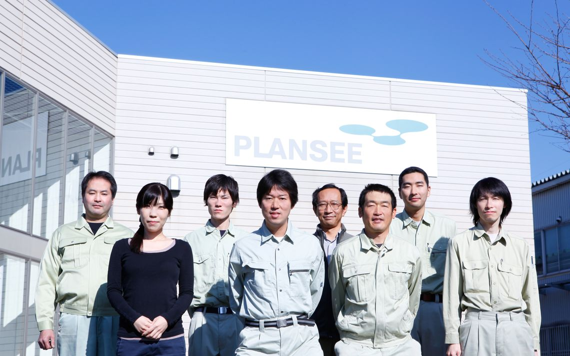 Plansee Bondingshop in Japan
