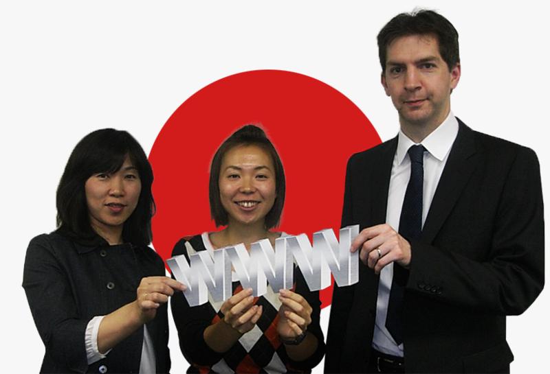 plansee.com japanese