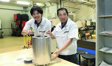 Продукты для высокотемпературных печей