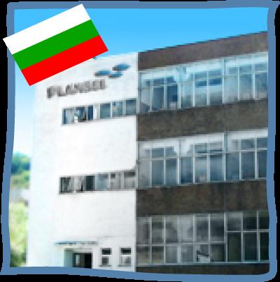 ImageMenu: Plansee Bulgaria