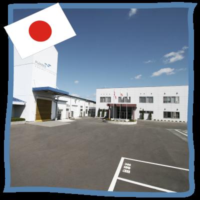 ImageMenu: Plansee Japón