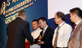 best supplier Award Plansee China